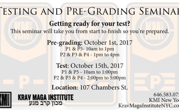 Testing Fall 2017